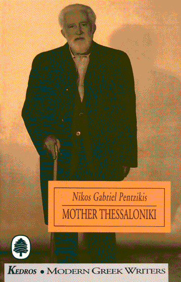 Mother Thessaloniki